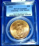 Rare 1924 $20 GOLD PCGS Graded Coin...