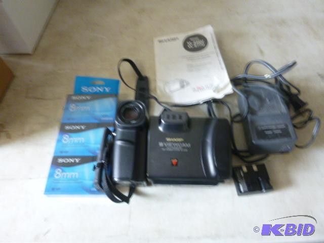 Sharp ViewCam 8mm Camcorder Model VLE66U    | Northstar